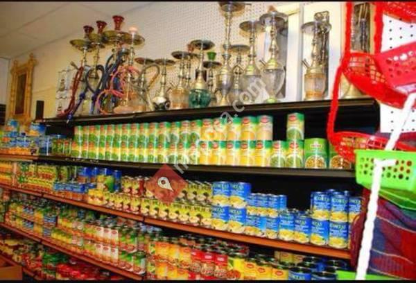 Beesan halal market - Kitchener