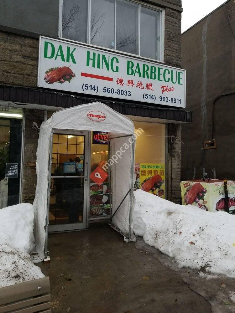 Dak Hing Barbecue