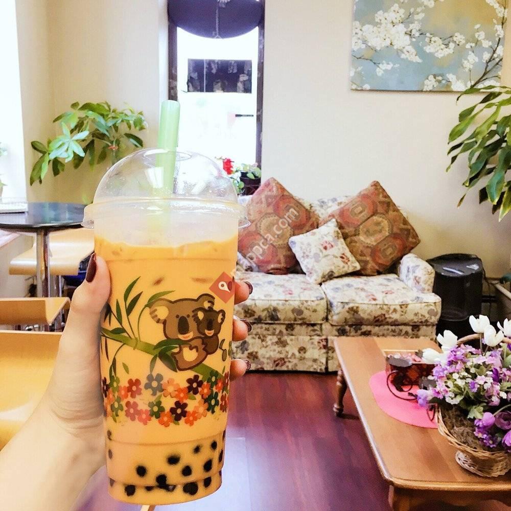 Nihao Cafe and Tea House